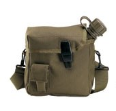 US GI 2 Quart Bladder Canteen